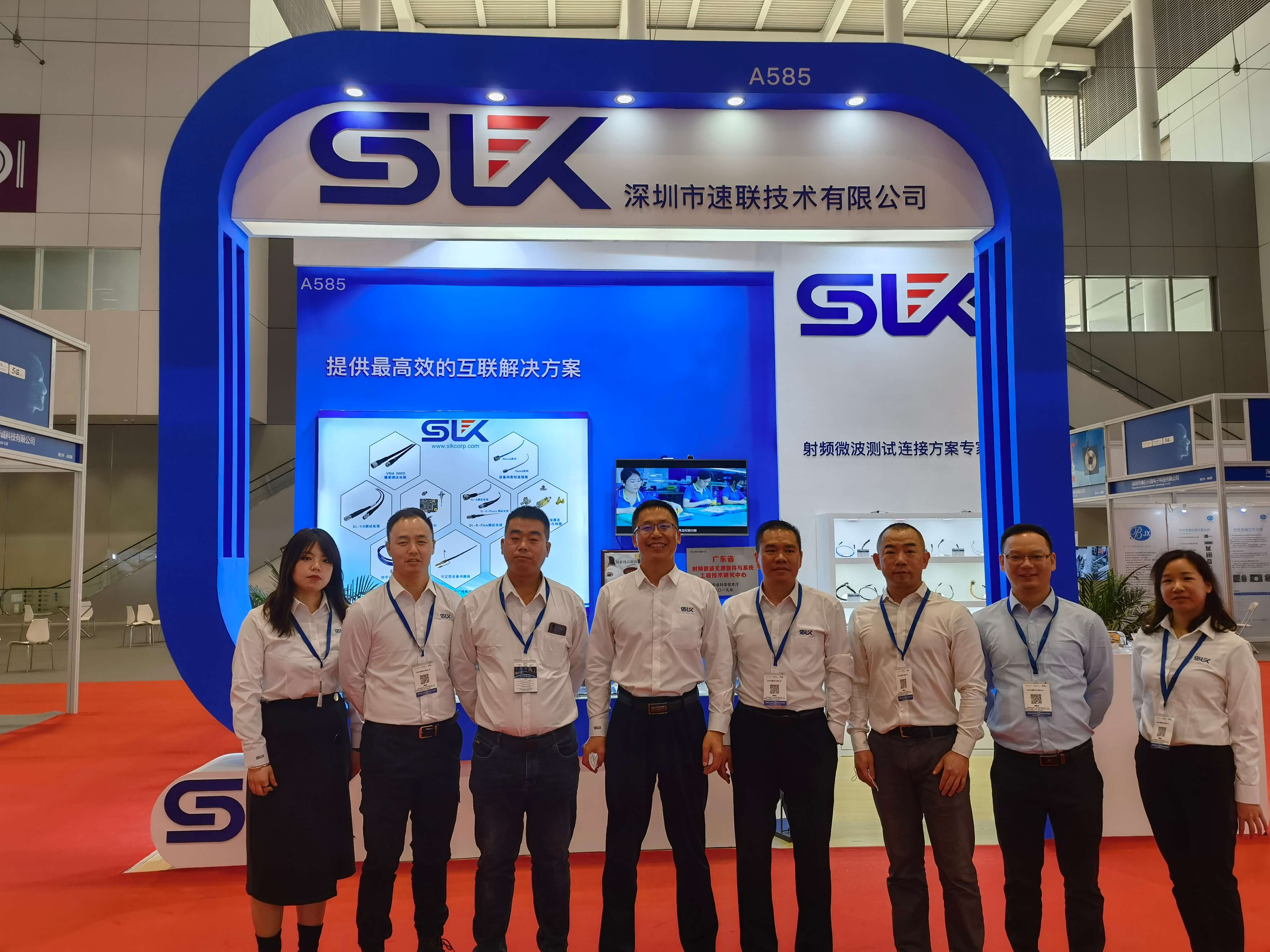 Superlink participated in China (Shenzhen) International Semiconductor/5G/Emerging Applications Exhibition
